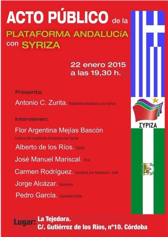AndalucíaConSyriza