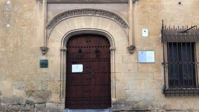 """Photo of IU lamenta que Córdoba """"llegue la última"""" en la apertura de museos y monumentos municipales"""