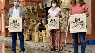 Photo of IU pone en marcha la campaña 'acércate a la tienda, dale vida al barrio'