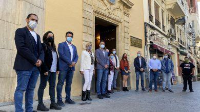 Photo of IU exige al gobierno andaluz que rectifique y devuelva a los ayuntamientos sus competencias en el ámbito de la Dependencia
