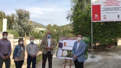 Photo of Diputación | Infraestructuras Rurales remodela el camino Muralla en la aldea Nacimiento de Zambra con una inversión de casi 52.000 euros