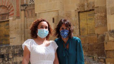 Photo of Unidas Podemos por Andalucía exige que la Junta actúe para recuperar bienes inmatriculados por la Iglesia